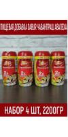 Пищевая добавка Дабур Чаванпраш Авалеха / Dabur Chawanprash Awaleha 4 уп. х 550 гр