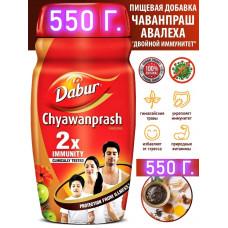 Пищевая добавка  Dabur Чаванпраш Авалеха Специаль, 550 г