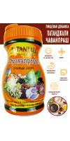 Пищевая добавка Чаванпраш Патанджали Хербал Джем / БАД Patanjali Chyawanprash Herbal Jam, 500 гр
