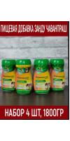 Пищевая добавка Занду Чаванпраш \ Zandu Chawanprash Avaleha 4 уп. х 450 гр.