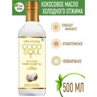 Кокосовое масло холодного отжима 500мл