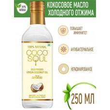 Кокосовое масло холодного отжима 250 мл