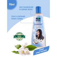 Масло кокосовое Parachute Jasmine Oil для волос, 90 мл.