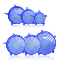 Набор универсальных силиконовых крышек для посуды