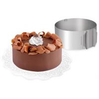 Форма для выпечки круглая регулируемая диаметр 16-30 см
