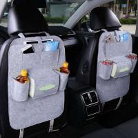 Накидка-органайзер в автомобиль Seat Back Organaizer