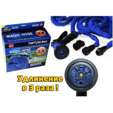 Шланг Magic Hose 30 м (распылитель в комплекте)