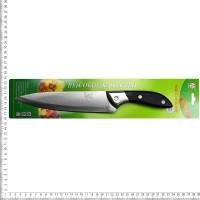 Нож кухонный  большой шеф