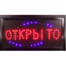 """Cветодиодная табличка """"Открыто / Закрыто"""" 48х25 см (маленькая)"""