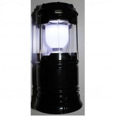 Лампа кемпинговая аккумуляторная раздвижная 5800-T