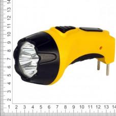Фонарь ручной аккумуляторный 4 диода
