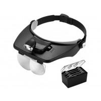 Лупа налобная бинокулярные очки Light Head Magnifying Glass