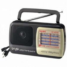 Радиоприёмник Kipo KB-408-AC