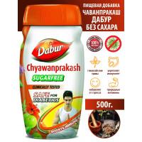 Пищевая добавка Чаванпракаш без сахара Dabur CHYWANPRASH 500 г