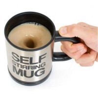 "Кружка-мешалка ""Self stirring mug"" (черный)"
