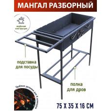 Мангал Solarius Camper