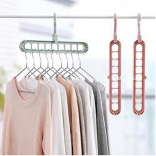 Вешалка многофункциональная для одежды