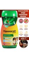 Пищевая добавка Занду Чаванпраш \ Zandu Chawanprash Avaleha 450гр