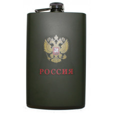 Фляжка из нержавейки 10 oz (300мл) Россия Милитари