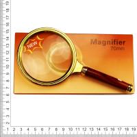 Лупа золотая 70 мм 2,5х увеличение