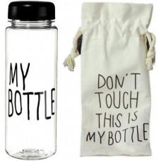 Пластиковая бутылка My Bottle + мешочек (500 мл)